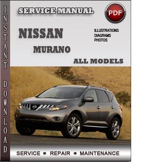 murano pdf manual
