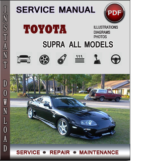 Toyota Supra manual pdf