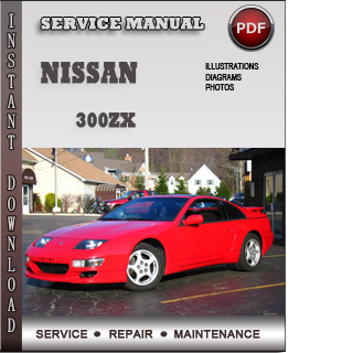 nissan 300zx pdf