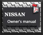 350Z user Manual