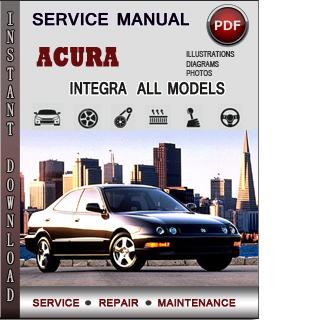 Acura Integra manual pdf